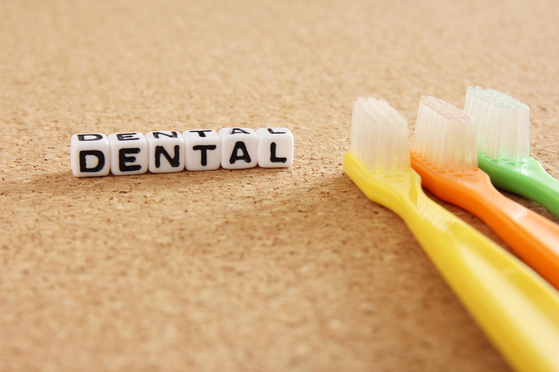 歯から健康に!!
