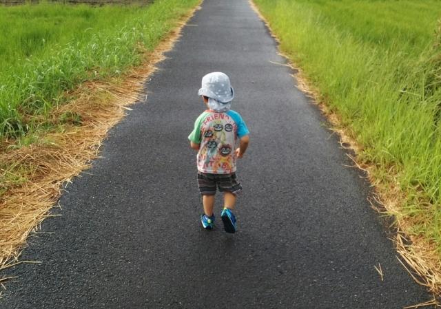 歩き始めた時から『歪み』は始まる