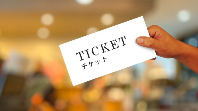 パーソナルトレーニング10回チケット販売開始☆