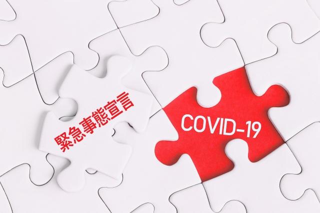 """新型コロナウイルス感染予防には""""運動""""が効果的!"""
